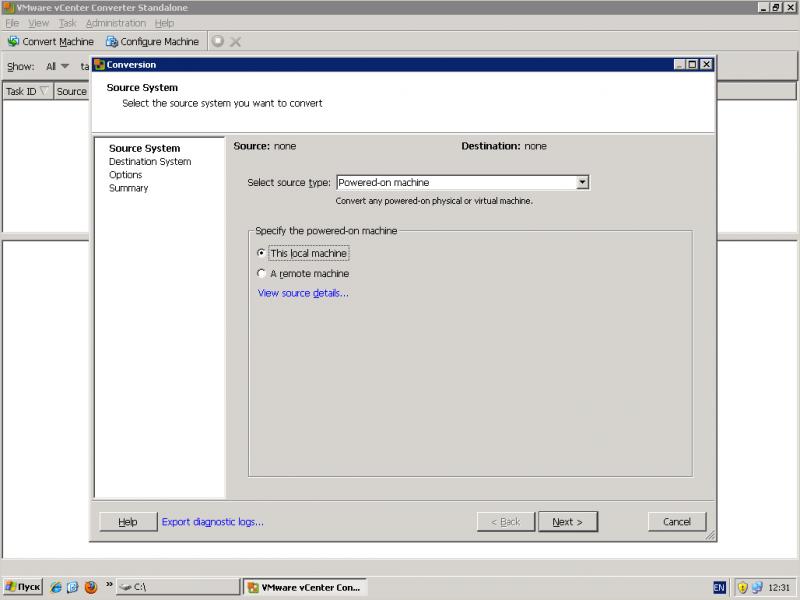 """VMware Converter: желаем здесь и сейчас """"виртуализировать"""" именно эту самую машину."""
