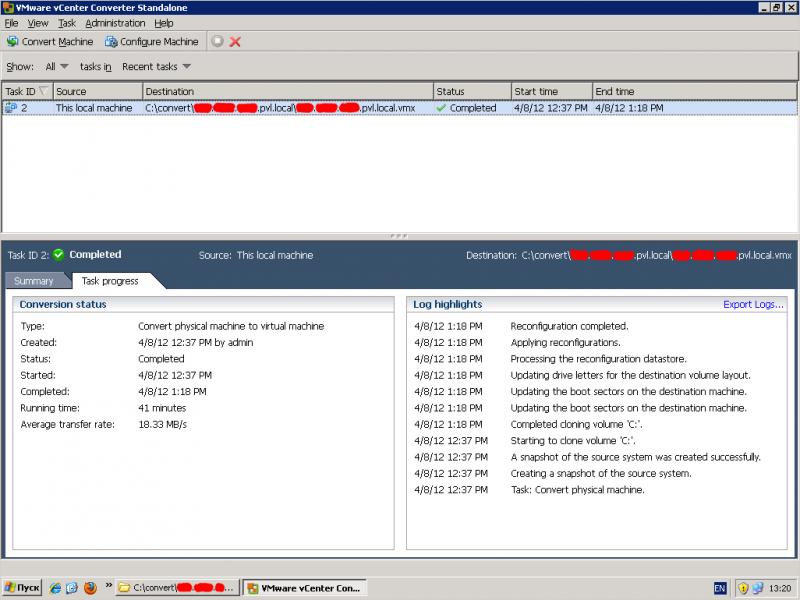 VMware Converter: ждать завершения конвертации приходится от получаса до половины рабочего дня.