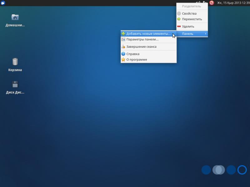 """Установка """"Xubuntu 13.04"""": инициирование процедуры добавления нового элемента панели рабочего стола XFCE."""