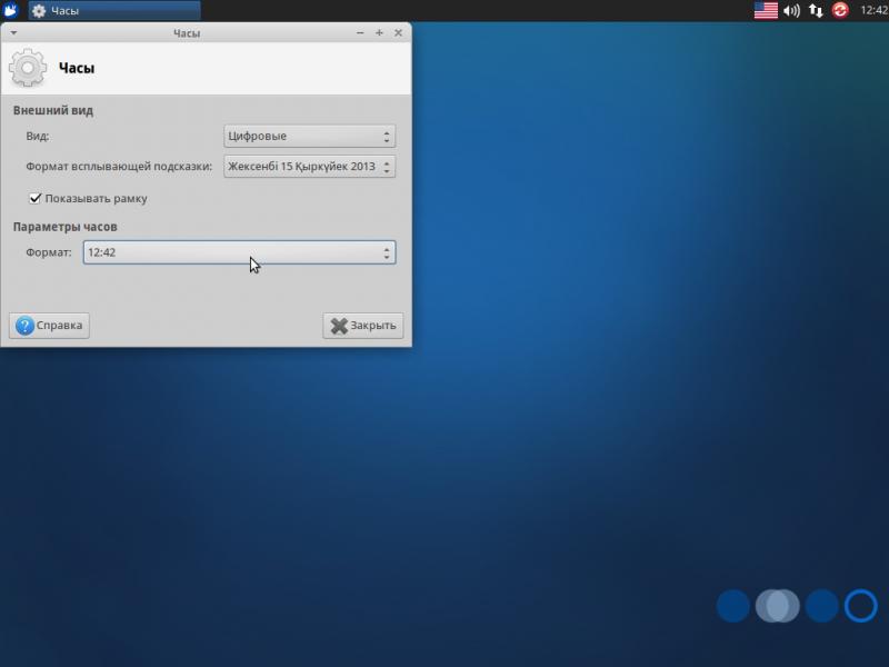 """Установка """"Xubuntu 13.04"""": интерфейс управления плагином """"Часы"""" XFCE."""