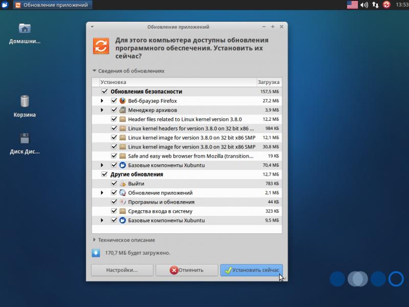 """Установка """"Xubuntu 13.04"""": просмотр доступных обновлений системного и прикладного ПО."""