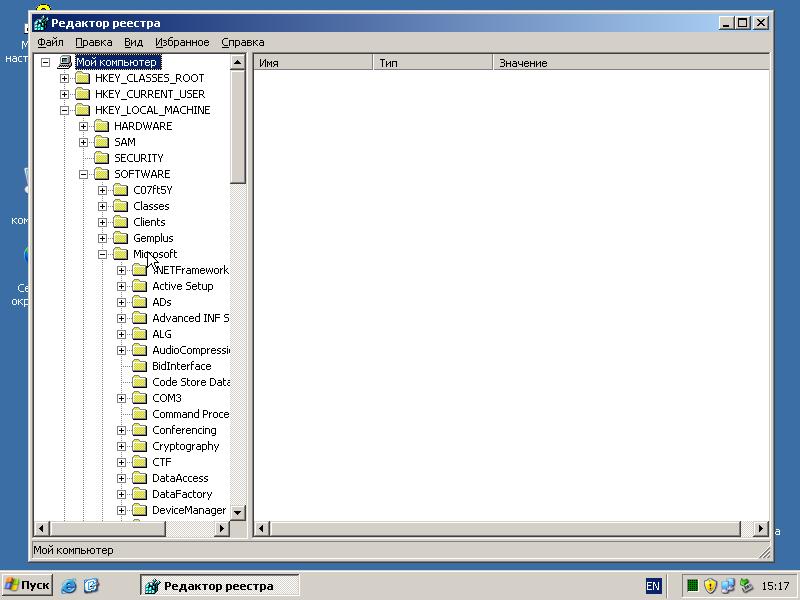 Переход к ветке параметров синхронизации системного времени Windows.