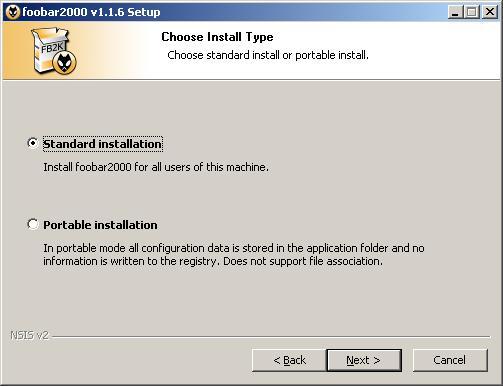 Foobar2000: Выбираем тип установки.
