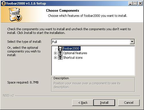 Foobar2000: Выбираем полную установку, со всеми доступными опциями.