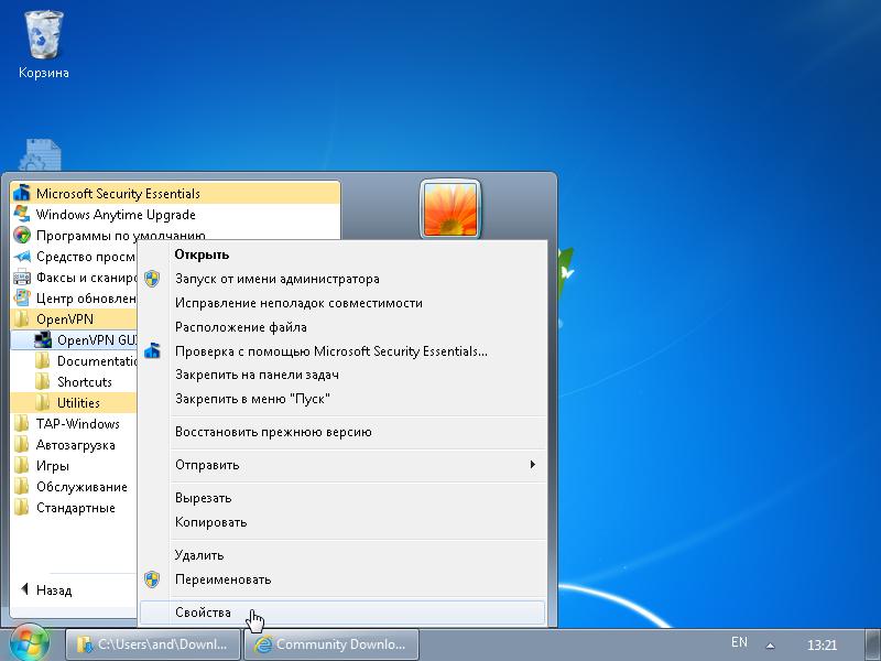 OpenVPN-client for MS Windows: переходим к редактированию свойств ярлыка запуска клиента OpenVPN.
