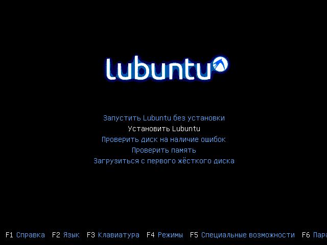 """Установка """"Lubuntu 14.04"""": окно приветствия инсталлятора."""