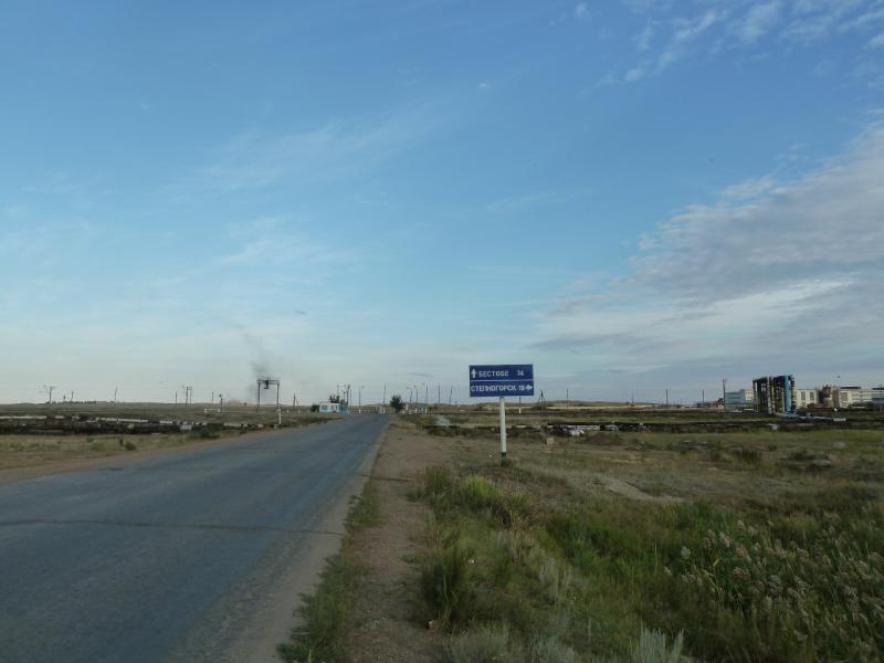 20110822. Боровое-Павлодар. Мне - на Бестобе.