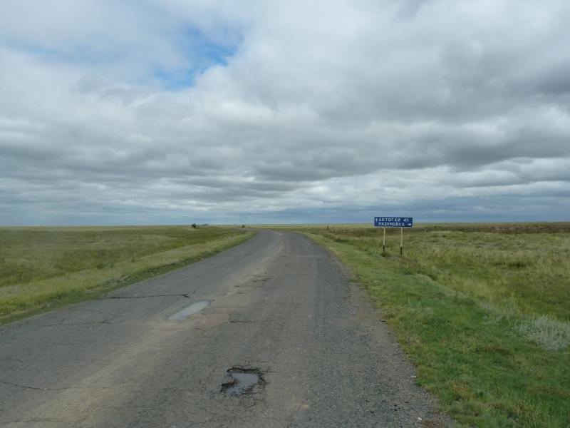 20110825. Боровое-Павлодар. До Актогая пару часов на велосипеде.