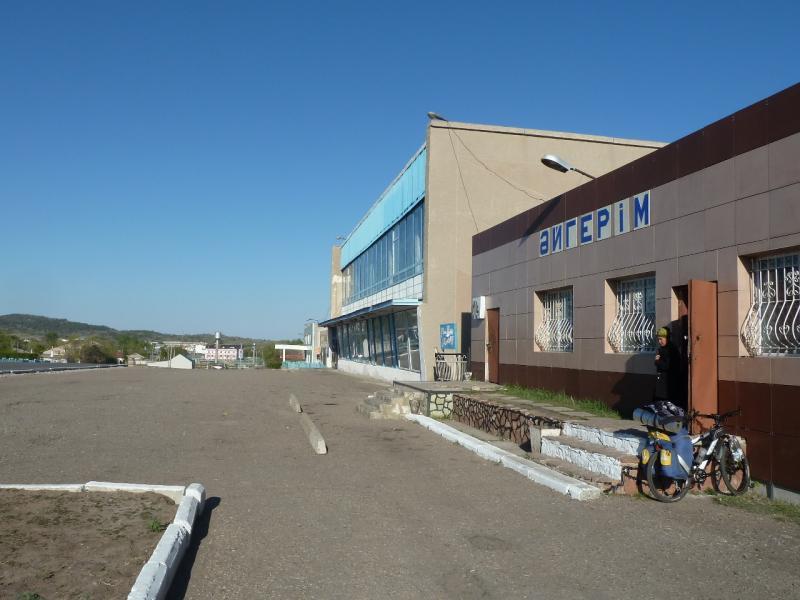 20120509. У магазина в посёлке Баянаул.