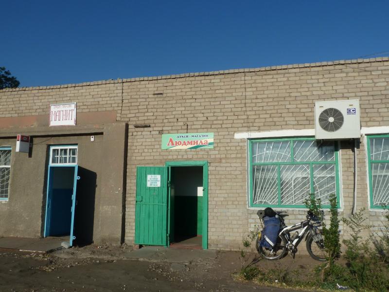 20120516. Краем Щербактинского района: поселковый магазин в Алексеевке.