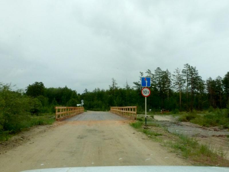 20180825. В основном сгоревшие после лесного пожара мосты восстановили, и дорога до села Улунхан на всём протяжении проезжаема.