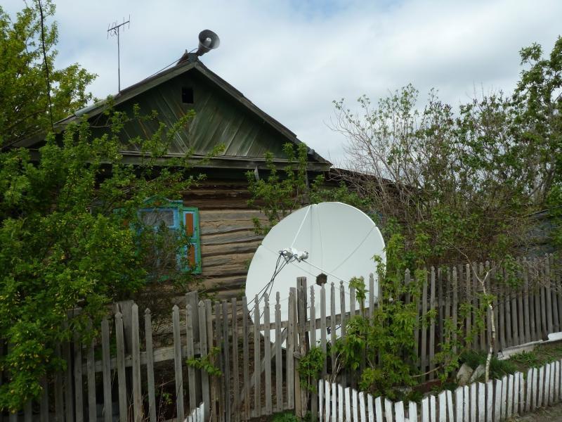 20120521. Пограничными местами: в селе Благодатное.