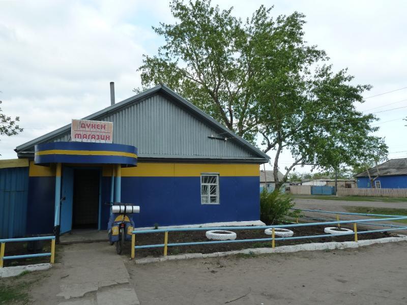 20120521. Пограничными местами: у магазина села Новокузьминка.
