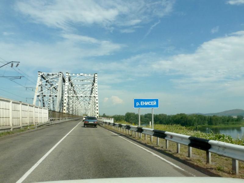 20180629. Старый абаканский мост через реку Енисей, перед посёлком Подсиний.