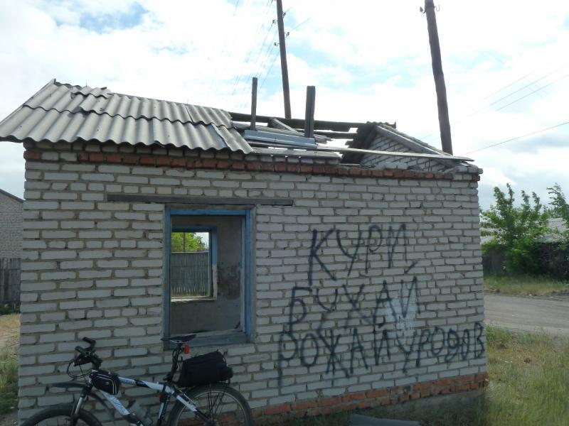 20120615. Кулунда. Анти-лозунг местных активистов.