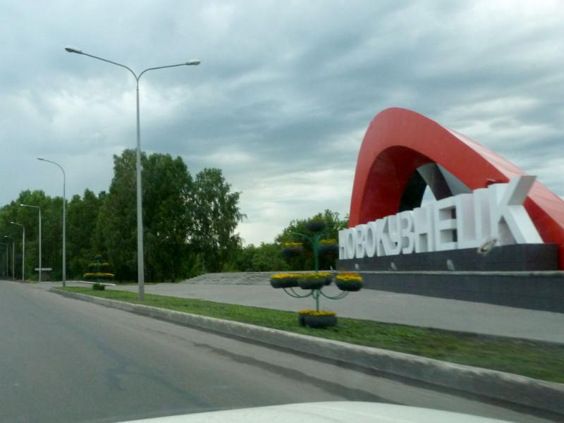 20180630. Выезжаем из Новокузнецка по улице Димитрова.