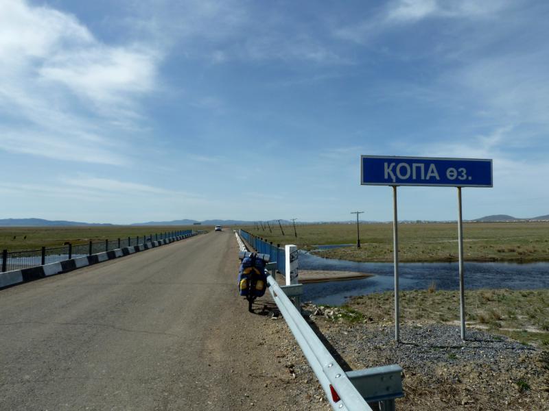 20130502. Мост через реку Копа, по дороге на Нуркент.
