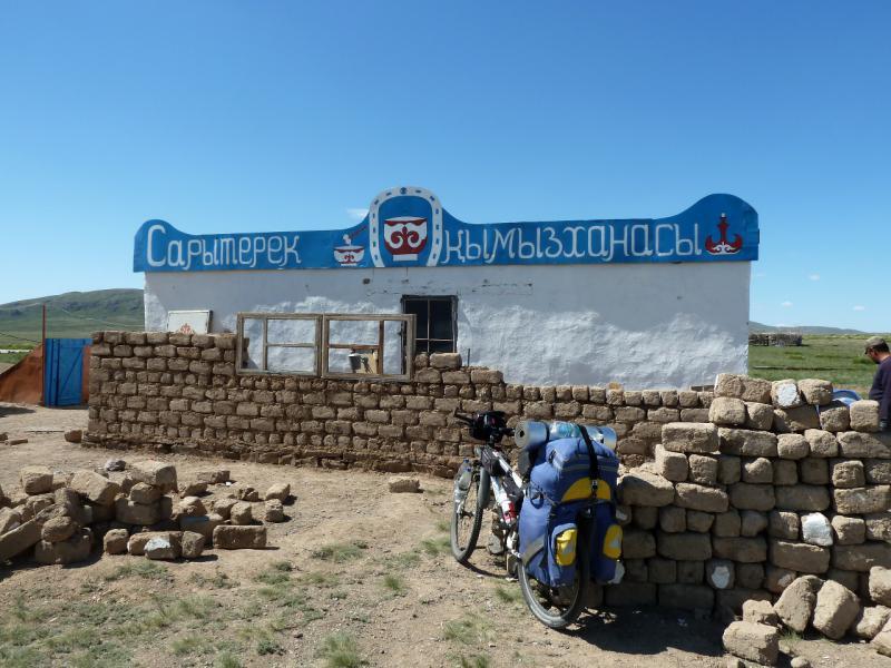 """20130505. Строящаяся """"кымызхана"""", неподалеку от села Сарытерек."""