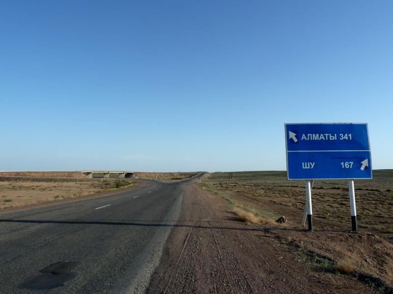 20130509. Развилка дорог М-36 и A-358.
