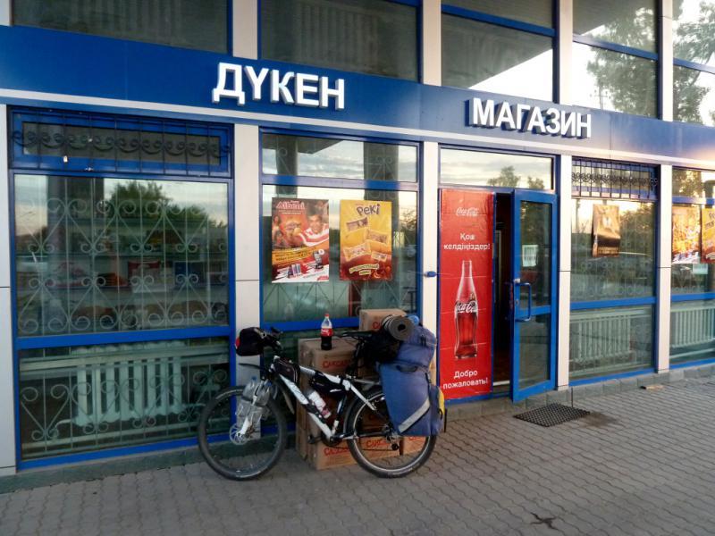 20130516. Магазин заправочной станции у посёлка Каскелен.