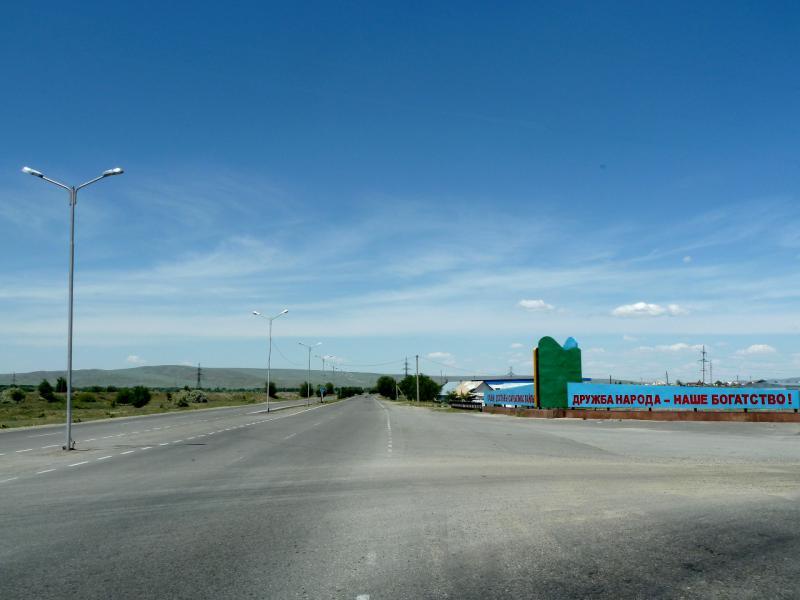 """20130529. На трассе A-350 """"Талдыкорган - Усть-Каменогорск""""."""