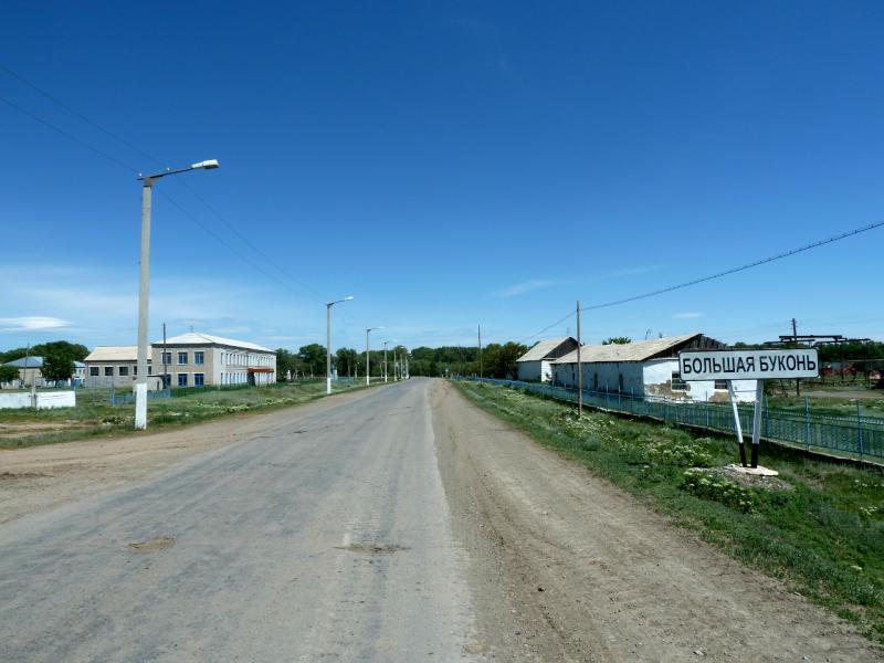 20130601. На въезде в село Большая Буконь.