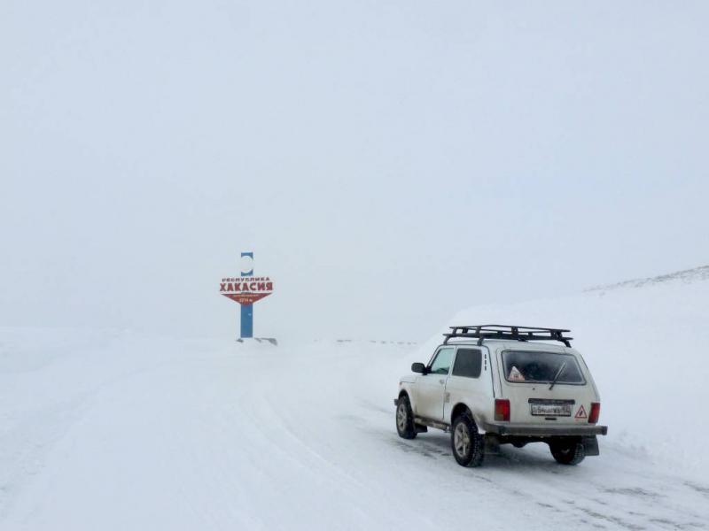 20191115. В верхней точке (2214 метров) Саянского перевала, на границе Тывы и Хакасии.