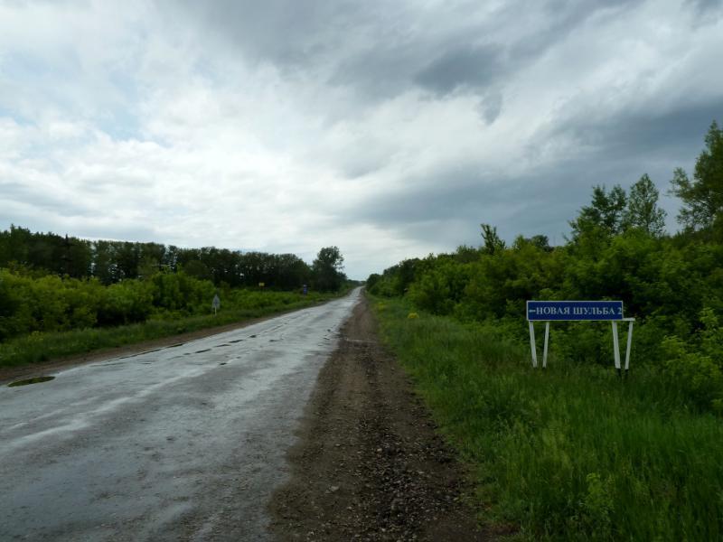 20130610. На дороге P-147 у поворота к селу Новая Шульба.