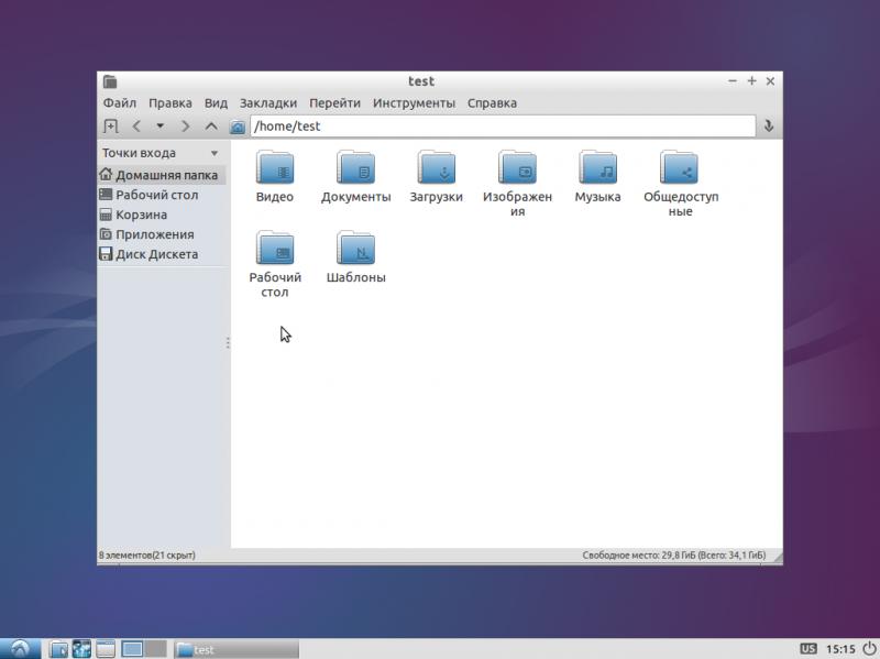 """Установка """"Lubuntu 14.04"""": общий вид настроенного рабочего стола Lubuntu с запущенным системным файловым менеджером."""