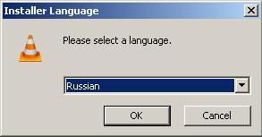 VLC: Выбираем язык установщика и устанавливаемого приложения.
